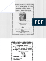Chitrasen Padmavati Charitra