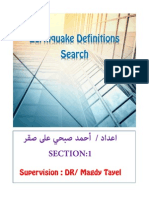 Earthquake definitions ( glossary)