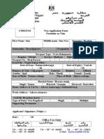 Visa Form 1