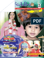 Siddhi Times-September 2007