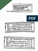 Bardö Thodol pp. 5 a 10.pdf