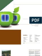 DOMIS-katalog