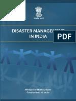 DM in India
