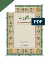 Al-Ma'Tsurat Wazhifah Kubra (Hasan Al-Banna)