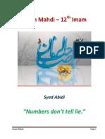 Imam Mahdi - 12th Caliph