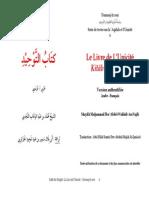 Kitab at-Tawhid ar-fr chap1-3.pdf