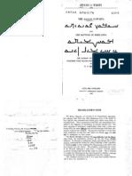 The Haran Gawaita and the Baptism of Hibil Ziwa Drower