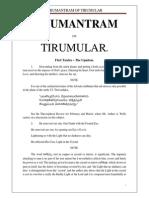Tirumantram of Tirumular - First Tantra