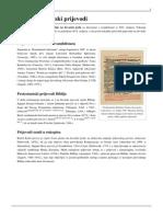 Hrvatski biblijski prijevodi