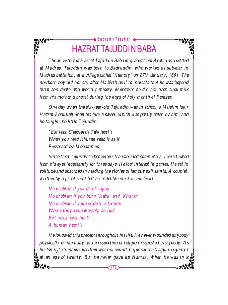 Hazrat Tajuddin Baba | Monotheistic Religions | Religious Faiths