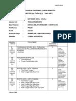 Rancangan Pengajaran Dan Pembelajaran Semester2