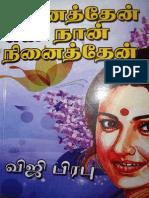 Viji Prabhu1