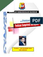 Cover Fail PBPPP