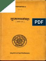 Luptagama Samgraha II - Vraj Vallabh Dwivedi