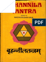 Brhannila Tantra - Madhusudan Kaul
