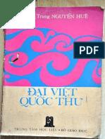 Đại Việt Quốc Thư - Quang Trung Nguyễn Huệ