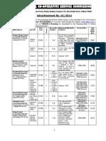 WBCSC Advt. No. 01..2014_website