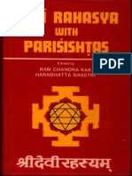 Devi Rahasya With Parisishtas - Ram Chandra Kak ( Reprint From Butala Pub)