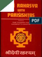 Devi Rahasya With Parisishtas - Ram Chandra Kak ( Reprint From Butala Pub)