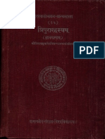 Tripura Rahasyam (Jnana Khanda) - Gopinath Kaviraj