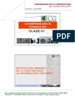 ICG-CPC2007-01