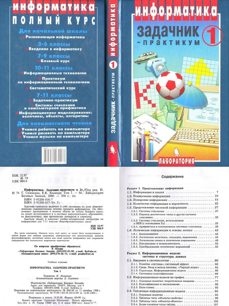 Sei Di Ponte Nossa Se books_02449