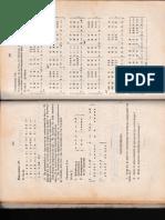 IMG_20140202_0051.pdf