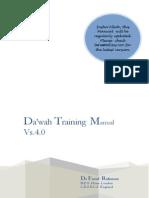 D-Manual-Vs-4