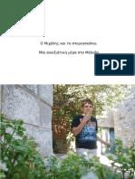 Michael PDF