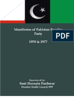 Manifestos of Pakistan Peoples Party 1970 & 1977