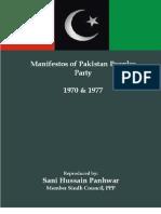 Manifestos of Pakistan Peoples Party 1970 & 1977