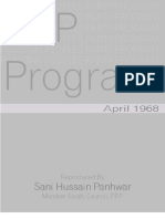 PPP Program a Pamphlet April, 1968
