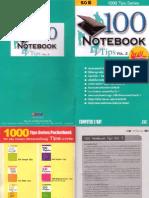 100Tips Notebook