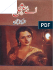 Aye Ishq by Nazia Kanwal Nazi Urdu Novels Center (Urdunovels12.Blogspot.com)