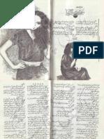 Mein Teri Jogan Piya by Shazia Ata Urdu Novels Center (Urdunovels12.Blogspot.com)