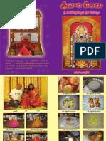 Sree Vaari Leelalu and Sree Venkateswara Vratham Telugu Book