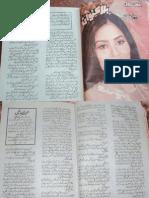 Bela Unwan by Mrs Sohail Khan Urdu Novels Center (Urdunovels12.Blogspot.com)