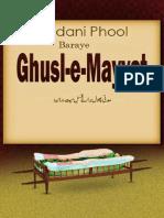 Ghusl e Mayyat