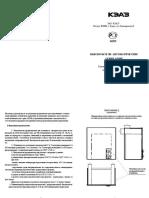 catalogue.ap50b.3.pdf
