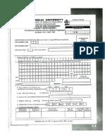 Application for Pg