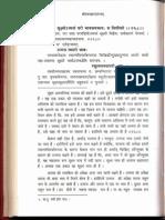 Sri Svacchanda Tantra II - Paramhansa Mishra_Part2