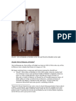 Abdur Rahman Al Kattani_bio_Shoyab