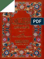 AlKhairUsSariUrduSharhAlSahihUlBukhariVol5