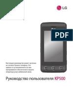LG_KP500