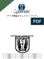 Cybersec Bank