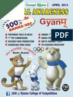 Gyanmsgeneralawarenessmagazine April2014issue 140327043537 Phpapp02