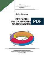 book.27