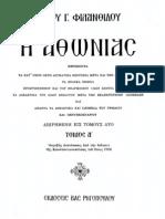 Athonias Volume a and B