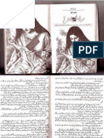 Meri Takmeel Tum Ho by Waryaal Khan Urdu Novels Center (Urdunovels12.Blogspot.com)