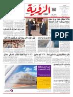 Alroya Newspaper 23-02-2014